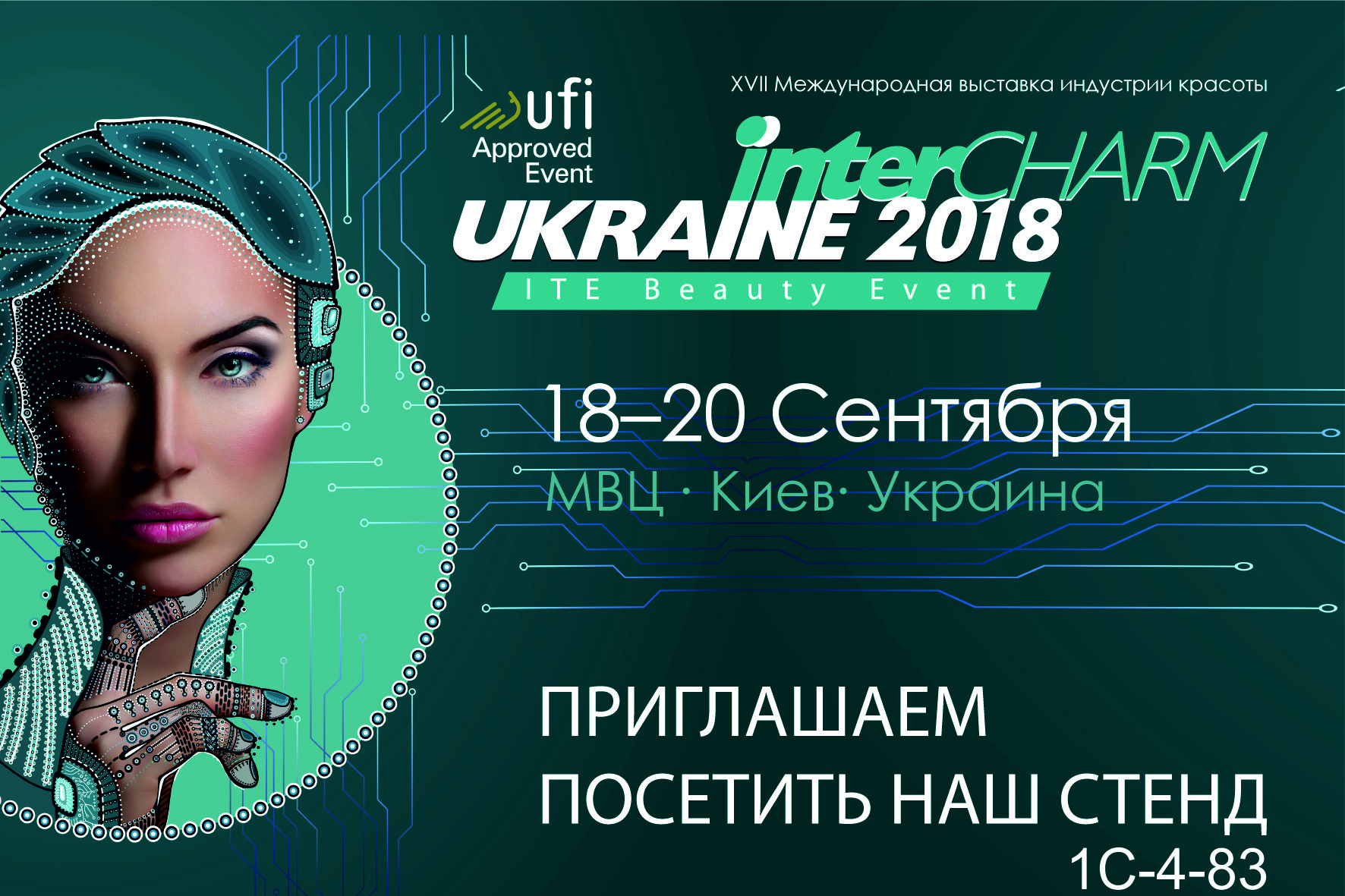 InterCHARM Ukraine 2018