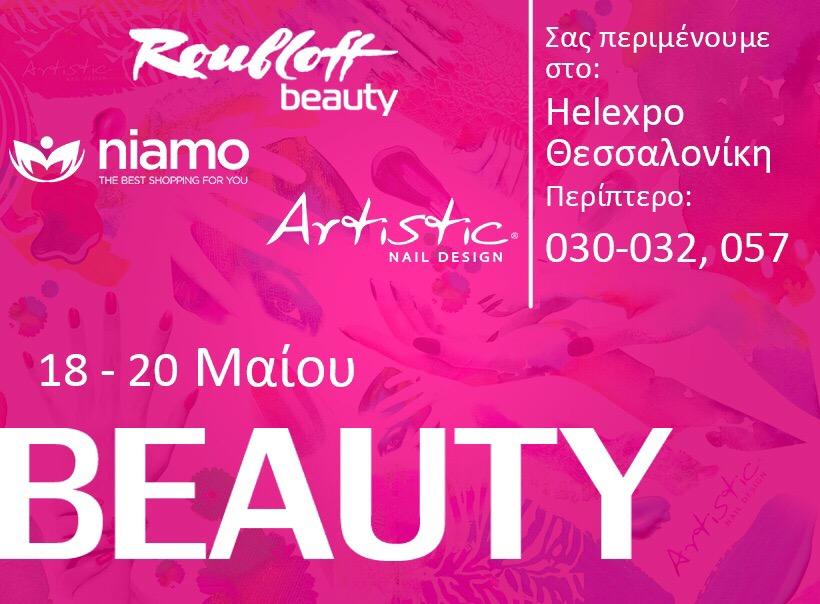 Beauty Macedonia 2019