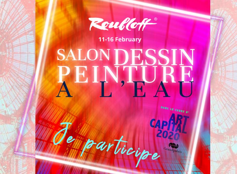 «ART CAPITAL» Paris 2020