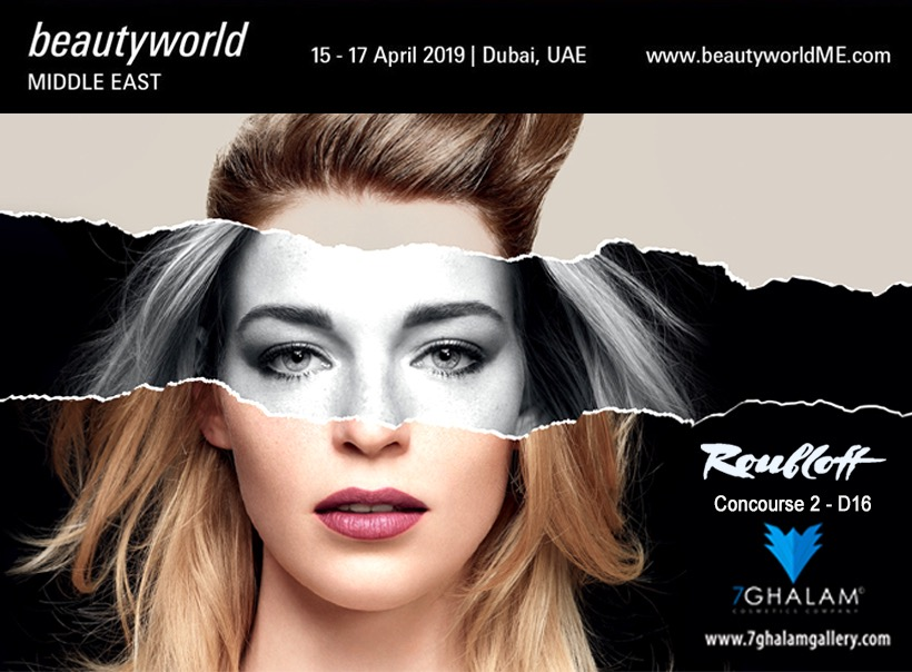 Выставка Beautyworld Middle East 2019